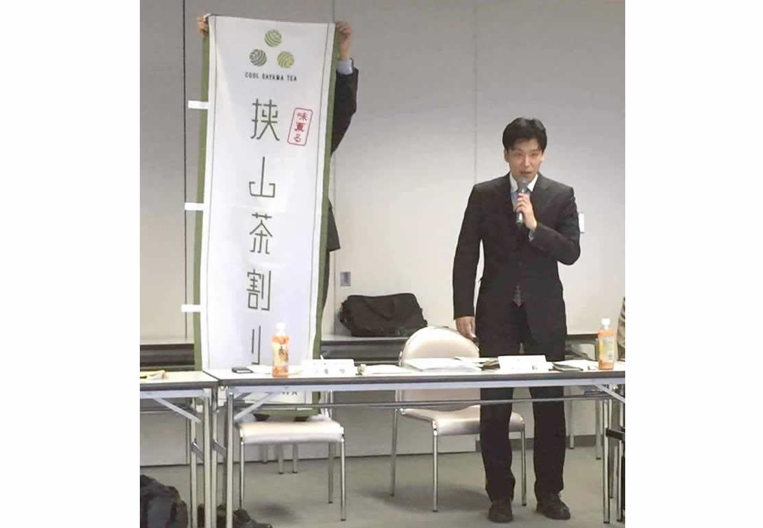 所沢市産業振興ビジョン策定に係る懇談会