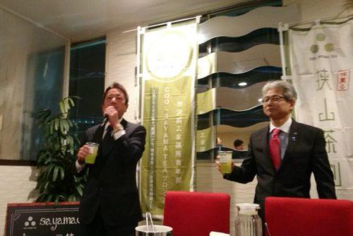 所沢商工会議所青年部「COOL SAYAMA TEA プロジェクト」